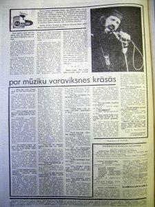 Статья из газеты Padomju jaunatne - О музыке в красках радуги. Ноябрь 1976-го.