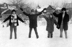 А теперь трохи історії!  8 марта 1993 года. Свердловск. Уктус.