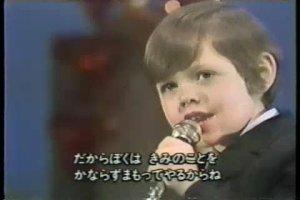 Джимми Осмонд был вокалистом года в Японии, выпустил там синглы и альбом. Ролик телевидения Японии, 1970 год.