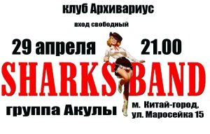 Сегодня продолжаются битлосреды в Архивариусе  http://www.beatles.ru/news/announce.asp?id=2211