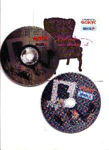 Как известно, к киевскому журналу Фокус, вышедшему после концерта Пола Маккартни, прилагался бонус-диск Memory Almost Full: