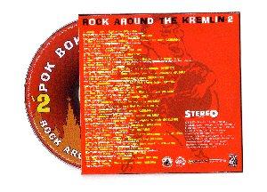 Бонус-диски к журналам