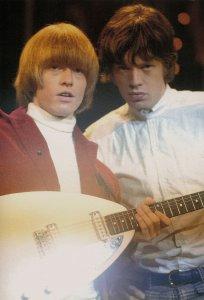 А вот и та самая гитара