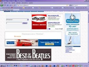 beatles.ru уже повсюду :)