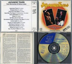 Это довольно распространённый диск и является первым европейским изданием Лейна. Немного непонятно со страной-изготовителем. Хотя релиз считается швейцарским, при этом указано, что сделано в Западной Германии, сам диск отштампован в Японии.