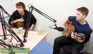 Живой концерт в студии Zelenograd.ru — гитаристы Дмитрий Рябко и Роман Андрюшин