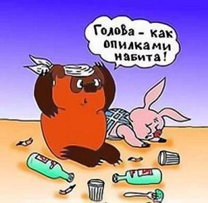http://img.beatles.ru/f/1253/1253087.jpg