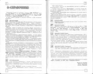 page-004-005