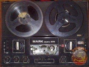 И магнитофон Маяк. Фото не мое - с Инета.