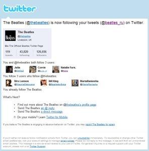 Beatles.ru - теперь и в Твиттере. Присоединяйтесь!
