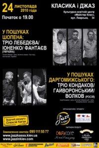 Группа Czerwone Gitary (Червоне гитары) и другие исполнители из стран Восточной Европы