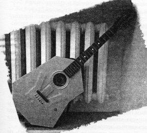 Обращаюсь к жителям Киева, Черкасс или из близких к этим городам регионов. В одной из тем я уже обращался за помощью к клубу, но пока никто не ответил и я повторю ещё раз просьбу здесь. Нужна на прокат самодельная гитара советской эпохи. Кто постарше, тот помнит, каким дефицитом в СССР были музыкальные инструменты. Вернее, инструменты для бит ансамблей. Многие изготавливали сами для себя электрогитары. В журнале «Юный техник» даже печатались статьи с рекомендациями и прилагались схемы простых звукоснимателей. Практически в каждом дворе имелся счастливый обладатель этих самопальных инструментов. Может у кого-то остались подобные антикварные вещи? Может подойти и гитара, которую изготовляла советская промышленность с корпусом из жести (привожу картинку). Гитара нужна на время проведения выставки, потом будет возвращена хозяину. Объявление актуально до 8-9 января.