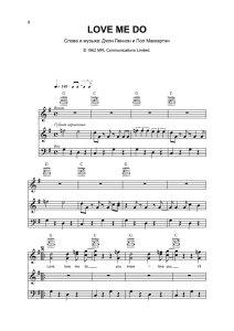 Наконец-то закончил нотную часть книги Песни Битлз 1962-1966. Почти полная партитура, подстрочный перевод, комментарии, штука получается внушительная - 560 стр. формата А4, в среднем около 4 нотных страниц на каждую (117) песню плюс 1 страница на перевод и комментарии