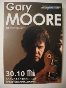 Гари МУР внес заметный вклад в развитие современного гитарного тяжелого рока.