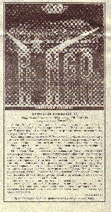 Ringo «Главный проспект», Екатеринбург, 5.01.95