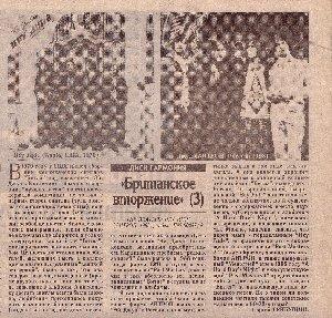 Hey Jude «Главный проспект», Екатеринбург, 16.02.95