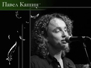 Draw a piece of heaven  http://music.yandex.ru/#/track/1704533/album/168838