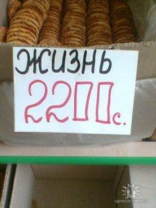 Prime4anie: 2200sym - $1.5 )))))))))
