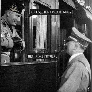 2meyk: >А вам вот не стремно к примеру Гитлеру зубы лечить?