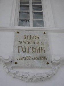 2илюха: