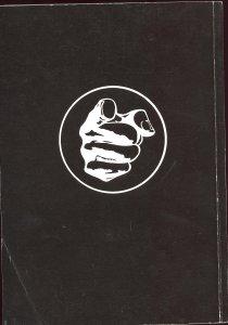 задняя сторона обложки книги.