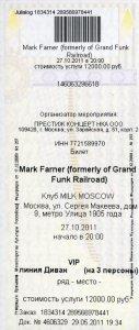 Вот такого вида билет на Фарнера