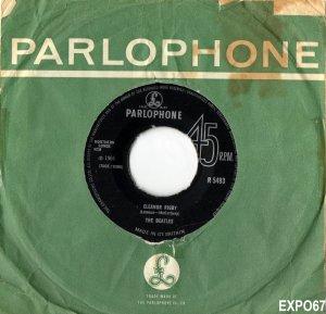 5 августа 1966 года на прилавках английских магазинов появился очередной сингл ливерпульской четверки с двумя новыми шедеврами «Eleanor Rigby»/«Yellow Submarine». Они снова подтвердили статус «The Beatles» как группы, которой всё по плечу – и трагическая серьезная тема, и жизнерадостная детская песенка.