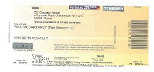 Билеты на концерт Пола Маккартни - FAQ (Часто задаваемые вопросы)