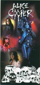 Концерты Alice Cooper в странах бывшего СССР