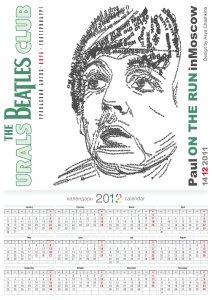 Издательской группой «Эплоко Publishers» также подготовлен одностраничный настенный календарь на 2012 год (форматы А3 и А4) в трёх вариантах.