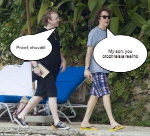 Пол Маккартни отдыхает на Ямайке
