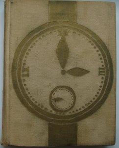 Интересное издание Стругацких, книжка-перевертыш,Второе нашествие марсиан и Стажеры