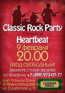 Приходите к нам на концерт!