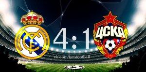 Viva Madrid ! Всё могут Короли, всё могут Короли !