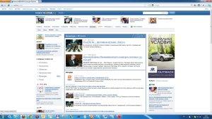 http://www.vesti.ru/doc.html?id=746441&cid=7 http://news.mail.ru/culture/8400614/