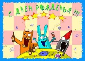 Поздравляю с Днём рождения,Андрей! Счастья тебе,здоровья  и всего самого доброго!