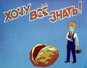 "Алексей Рыбников ""Я тоже плакал, когда слушал музыку ""Битлз"