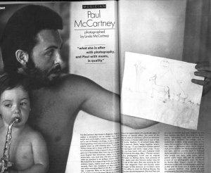 vogue, июнь 1974