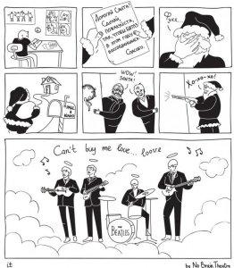 Карикатуры на The Beatles