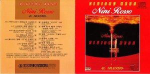 Вот обложка альбома Нини Россо.