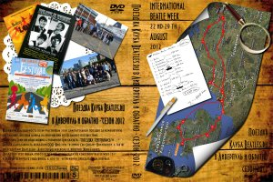 Обложка для стандартной DVD-коробки (нужно кликнуть для увеличения)