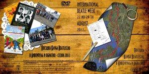 Обложка для коробки DVD-slim (нужно кликнуть для увеличения)