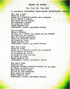 Перевод Алексея Большанина и Юрия Буркина. Опубликовано в журнале Аврора №12 1986г.