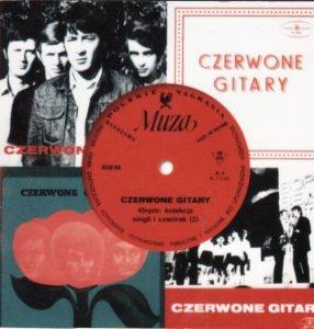 Czerwone Gitary, сборник сорокапяток.