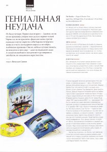 STEREO&VIDEO 2013 №1