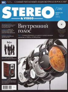 STEREO&VIDEO 2013 №2
