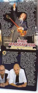 РОВЕСНИК 2011 №12 стр.64