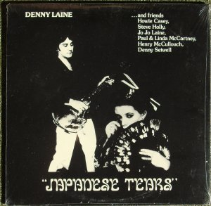 Takoma Records 1983 USA First press Vinyl Sealed