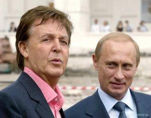 Путин говорил Маккартни: