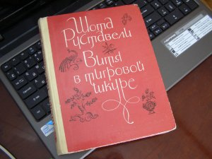 2McLenHarSt:  Книга всегда лучший подарок:)  С юбилеем!